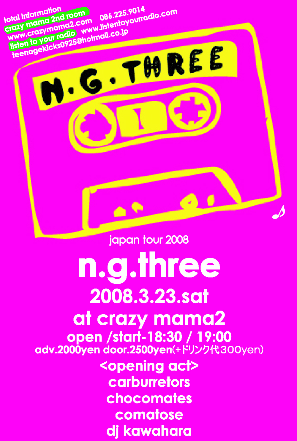N.G.THREE JAPAN TOUR 2008