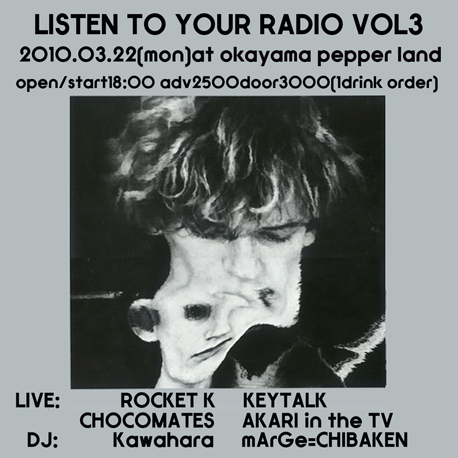 LISTEN TO YOUR RADIO VOL.3