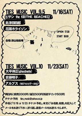 TIES MUSIC VOL.9.5