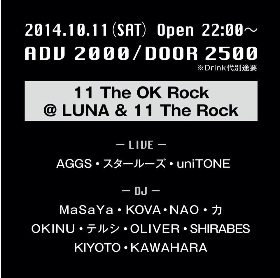 11 the OK Rock - B