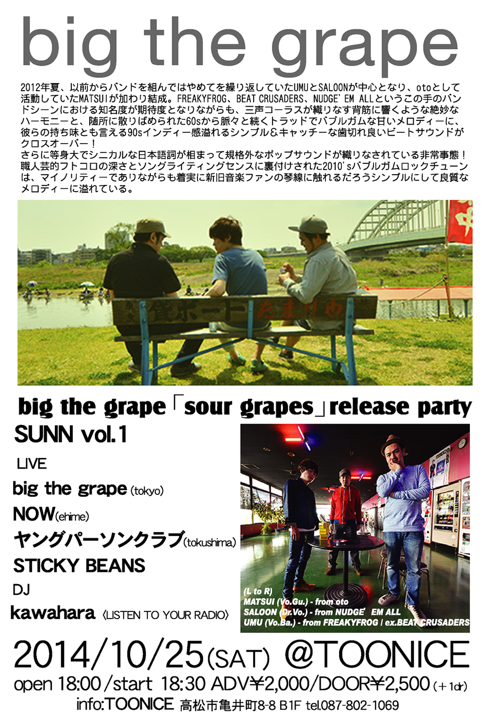 big the grape sour grapes release party SUNN Vol.1