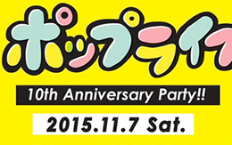 POPLIFE - 10th Anniversary Party!!