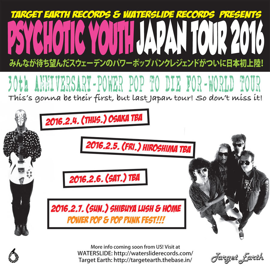 PSYCHOTIC YOUTH JAPAN TOUR 2016
