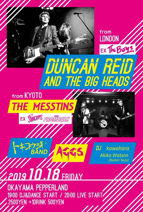 DUNCAN REID AND THE BIG HEADS JAPAN TOUR 2019